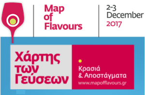 map of flavours greece